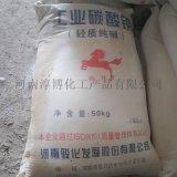 工业轻质纯碱 河南骏化纯碱 洗涤剂碳酸钠