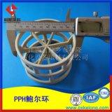 钢铁厂再生塔专用PPH鲍尔环填料