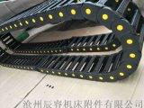 尼龍66橋式塑料拖鏈 濟寧路橋設備塑料拖鏈