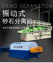 移动制砂机移动式制砂机 移动式制砂机制砂机 支持定制