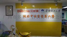 广州市专业制作公司背景墙制作,公司前台logo墙制作,形象墙logo立体字制作