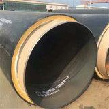 河北帶預警線保溫鋼管施工要求