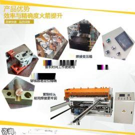 贵州黔西南钢筋焊网机/数控钢筋焊网机现货供应