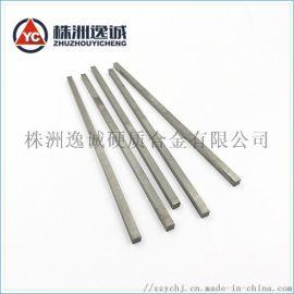 硬质合金长条 异型产品 耐磨