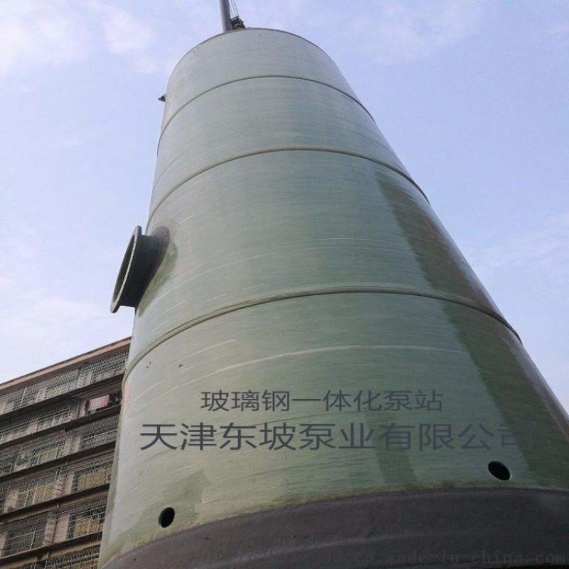 天津污水提升一體化泵站