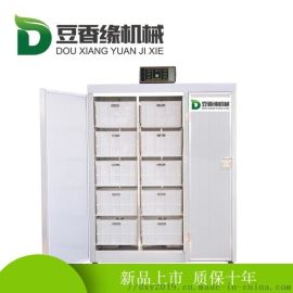 豆香缘省电豆芽机  豆芽机商用全自动