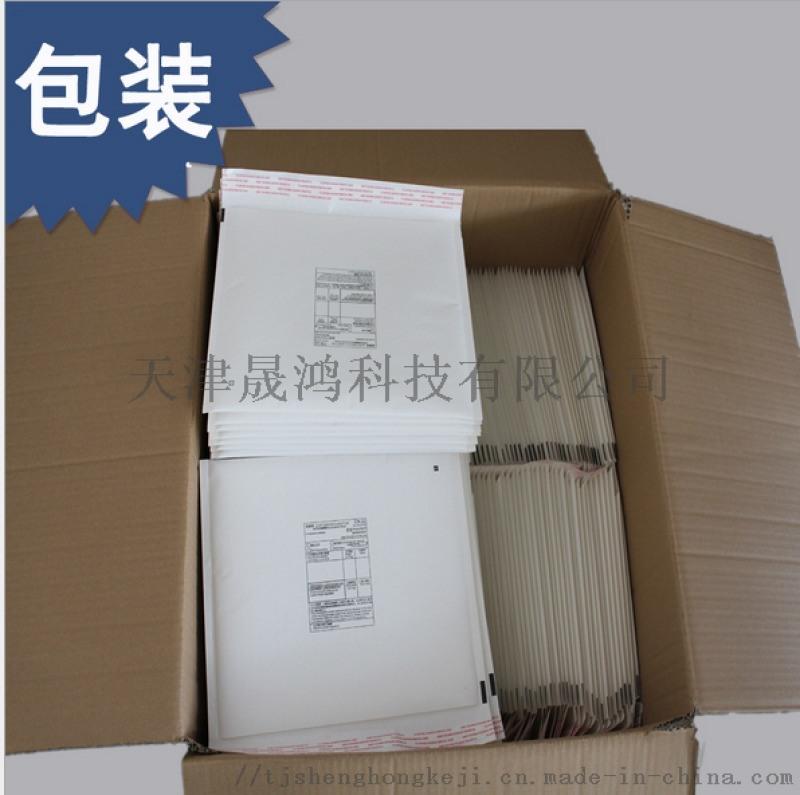 北京大兴区袋快递泡沫袋 防静电气泡信封袋印刷图案