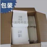 北京大興區袋快遞泡沫袋 防靜電氣泡信封袋印刷圖案