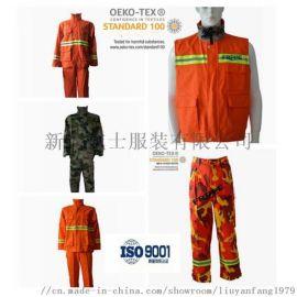 现货  全棉森林消防服系列   系列有报告