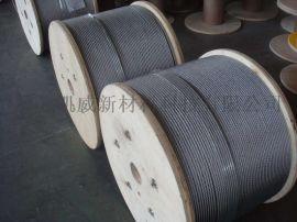供应镀锌钢丝绳、光面钢丝绳、电梯专用钢丝绳