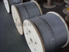 供應鍍鋅鋼絲繩、光面鋼絲繩、電梯專用鋼絲繩