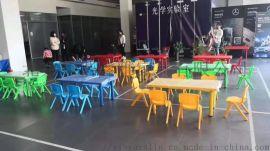 儿童桌椅租赁 展会沙发租赁 方墩租赁 北京家具租赁