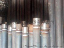 山东薄壁50声测管桩基检测管