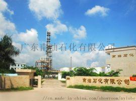 厂家直销L-CKC320中负荷工业齿轮油