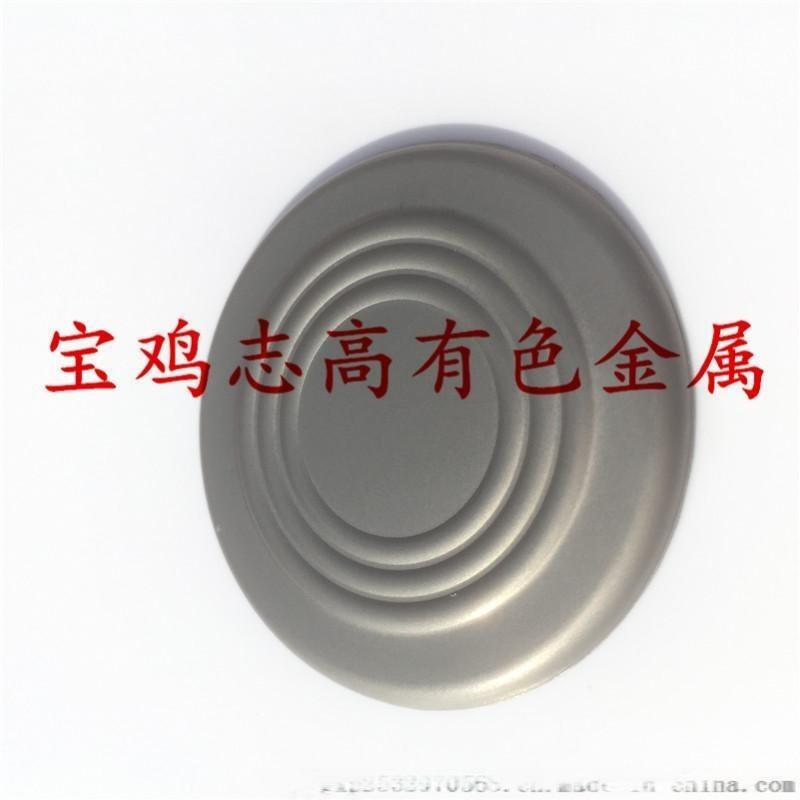 阀门膜片 压力开关膜片不锈钢316膜片  钛膜片