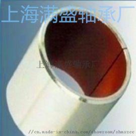 无铅材质  SF-1D液压  轴承 性能润滑强