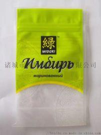 山东供应自立拉链包装袋厂家