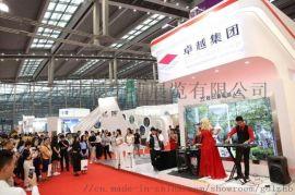 有色金属展-铜材展-2020广州国际有色金属展览会