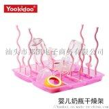 Yookidoo嬰兒奶瓶乾燥架
