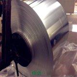 鋁皮廠家,3003鋁皮,保溫鋁皮,中傲鋁業