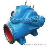 浙江沁泉 S、SH型单级双吸中开离心泵