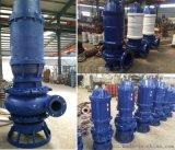 大慶無堵塞採砂泵  工程專用無堵塞雨汚泵國標配件