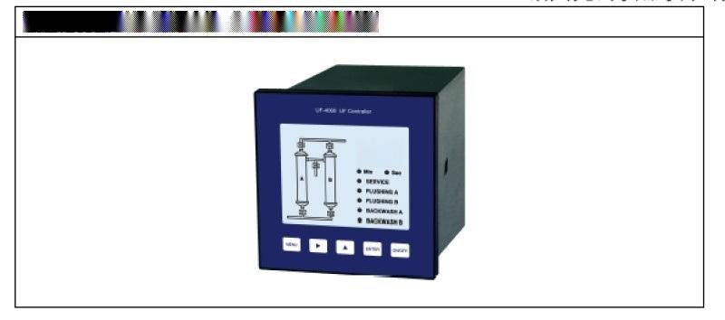 UF-4060 双管全自动超滤净水系统控制器,超滤