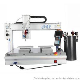 三防漆喷射自动点胶机精密喷雾全自动涂胶机三轴桌面式