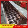 厂家定制  拉丝玫瑰金不锈钢屏风 拉丝彩色金属屏风