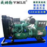 威姆勒柴油發電機組廠家 備用大功率房地產商場發電機