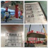 上海裝飾公司辦公室鋁天花吊頂【長形扣板】