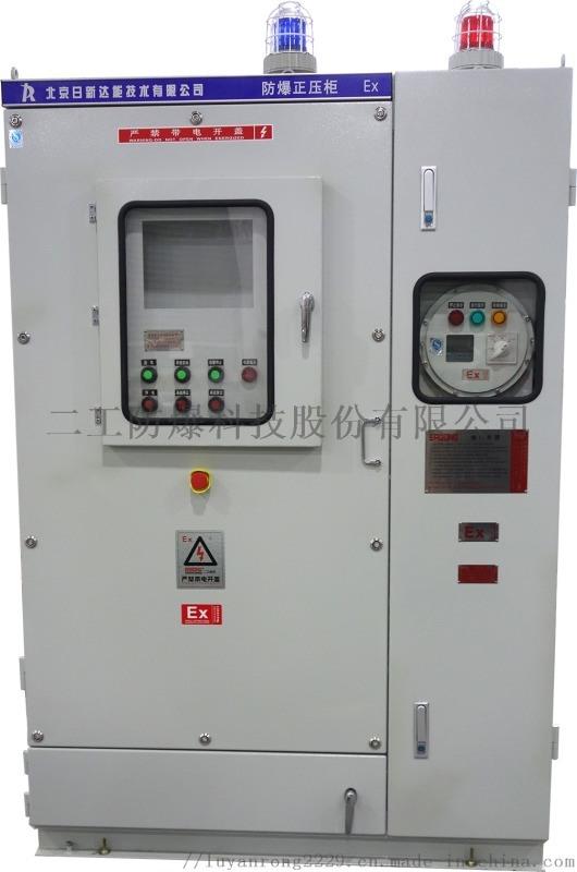 大功率氮气正压型防爆配电柜自供气
