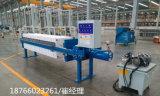 山東景津污泥壓濾機 景津1600型高效板框壓濾機