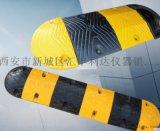 西安哪里有卖减速带橡胶减速带13659259282