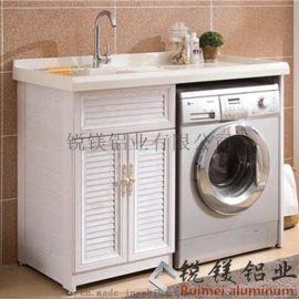 供应卫生间铝合金浴室柜