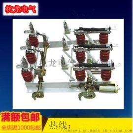 高压负荷开关及熔断器   FN7-12