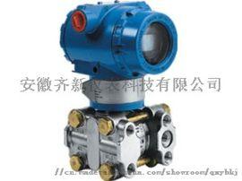 高静压差压变送器QX-1151差压变送器