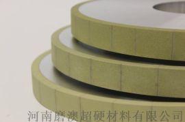 1A1陶瓷结合剂金刚石砂轮D350 用于磨陶瓷