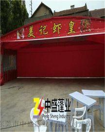 汉川市厂家供应夜市烧烤雨棚帆布帐篷物流装卸遮阳棚