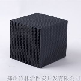 各种规格耐水蜂窝炭,有机溶剂回收蜂窝炭
