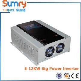 20   力神系列psw7 8-12KW 大功率智能工频逆变器