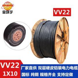 金环宇电线绝缘带铠装VV22系列VV22 1*10 金环宇电缆质量怎样