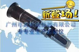 酒精浓度计(PX-A1T)