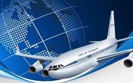 国际空运-汕头 TO 台湾