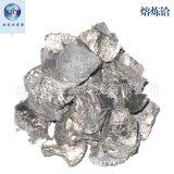 熔炼铪块 科研熔炼铪颗粒3-10mm 熔炼添料