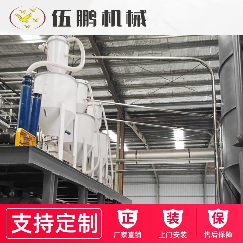 江蘇廠家定製自動計量系統真空上料機代發粉體輸送計量真空上料機