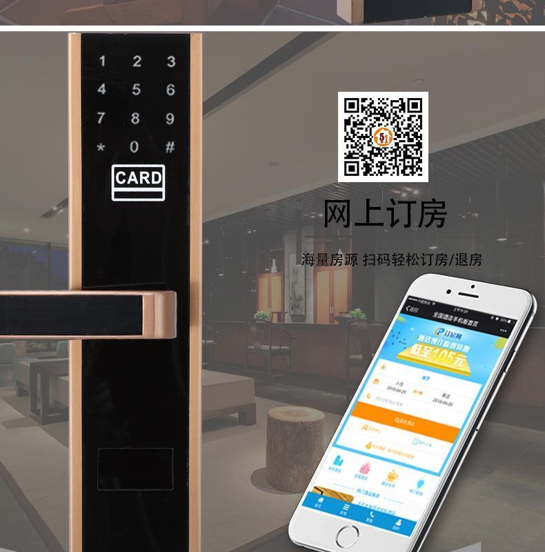 不鏽鋼防盜門酒店鎖智慧鎖手機APP共用智慧門鎖智慧鎖