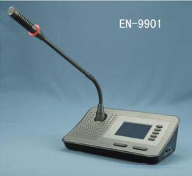 2.4G数字会议麦克风,触摸屏幕话筒,带表决功能话筒