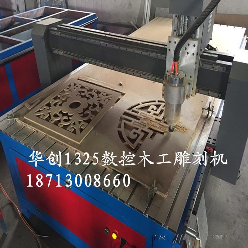 数控雕刻机 制作亚克力广告机1325木工雕刻机价格