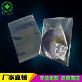银灰色半透明防静电包装袋 出口品质  膜袋